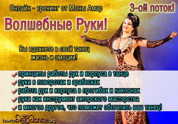 osnovn-banner