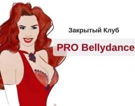 PRO Bellydance